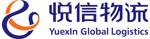 天津悦信物流股份有限公司