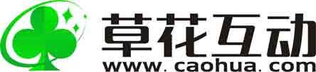 湖南草花互动网络科技有限公司