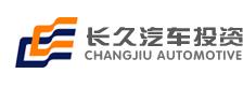 广西长久汽车投资有限公司北京分公司