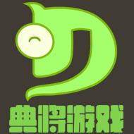 上海典将网络科技有限公司