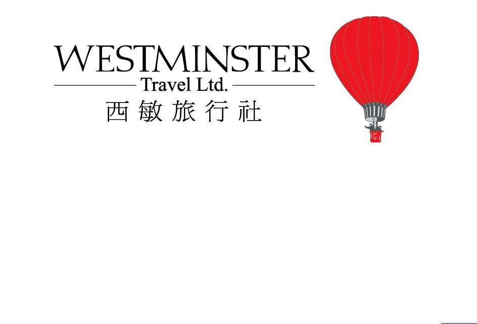 金运旅行社_广州西敏旅运票务有限公司 - 智联招聘
