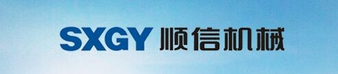 浙江顺信机械有限公司