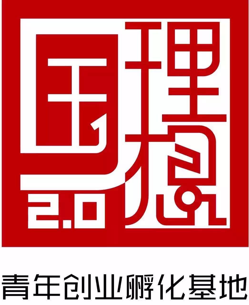 双井理想国_理想国青年(北京)投资基金管理有限公司招聘信息|招聘岗位|最新 ...
