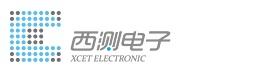 西安西测电子技术服务有限公司