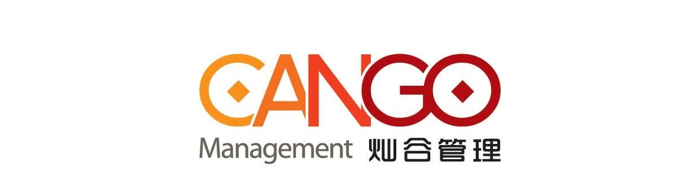 上海灿谷投资管理咨询服务有限公司