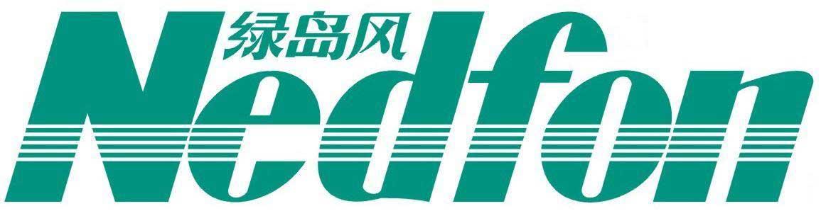 广东绿岛风空气系统股份有限公司