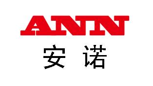 广州安诺科技股份有限公司