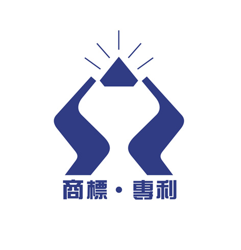 江苏商专知识产权服务有限公司