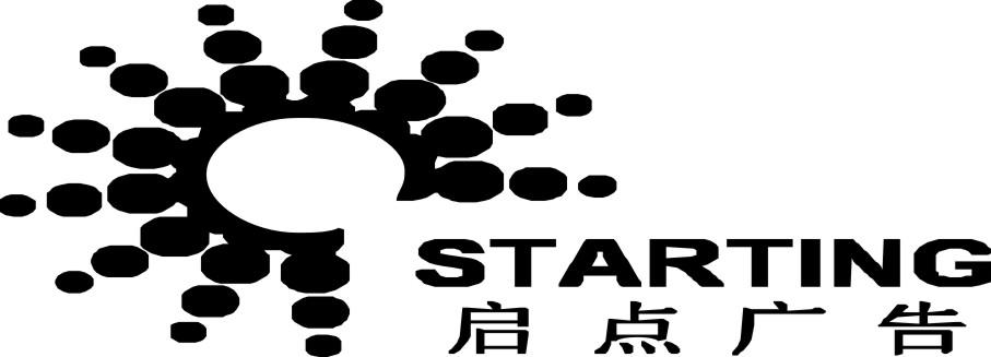 郑州启点广告有限公司