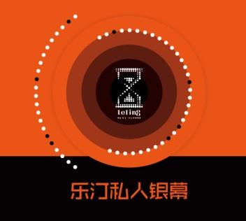 广东星网联盟影视文化传媒有限公司长沙一分公司