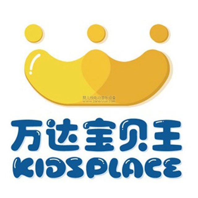重庆万州万达儿童娱乐有限公司巴南分公司