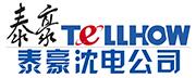 泰豪沈阳电机有限公司
