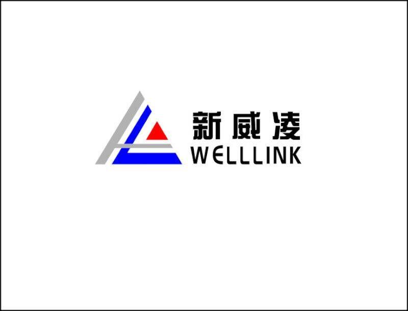 湖南新威凌金属新材料科技股份有限公司