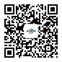 广东新禾道信息科技有限公司