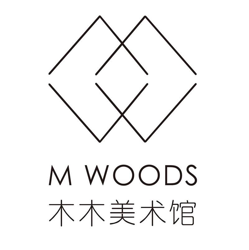 北京木木美术馆