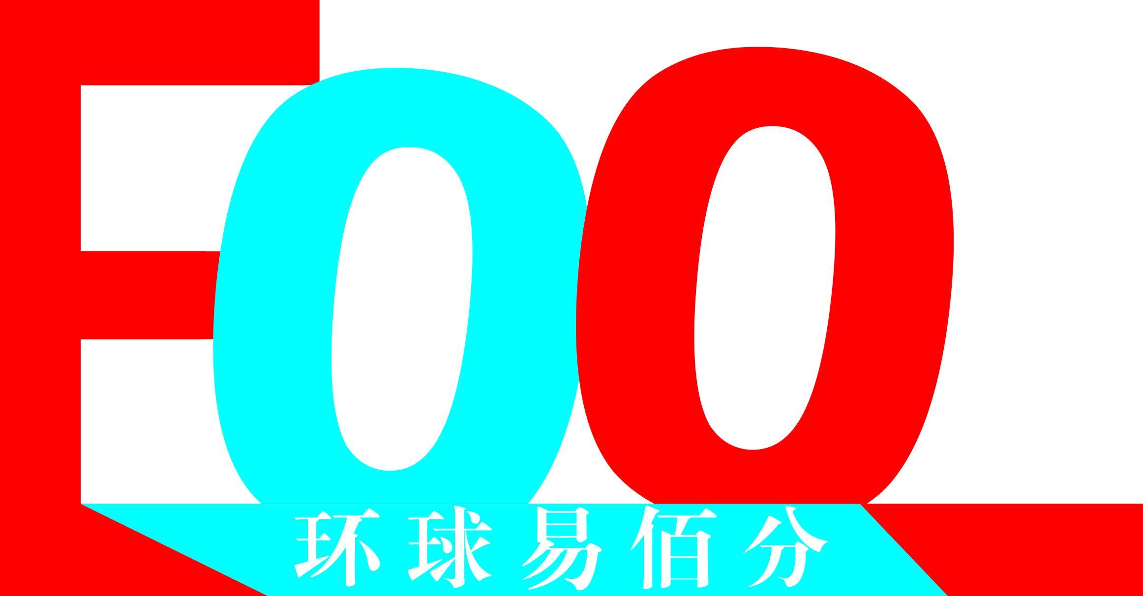 v老师老师全职班主任高中2007学籍号高中四川毕业图片