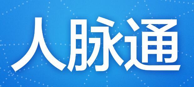 上海脉否投资管理有限公司