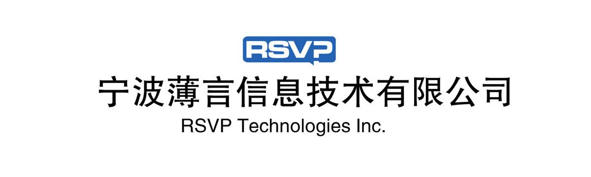 宁波薄言信息技术有限公司