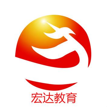 济南市宏达培训学校