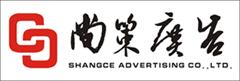 河南尚策广告有限公司