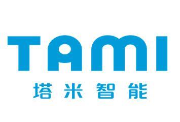 塔米智能科技(北京)有限公司