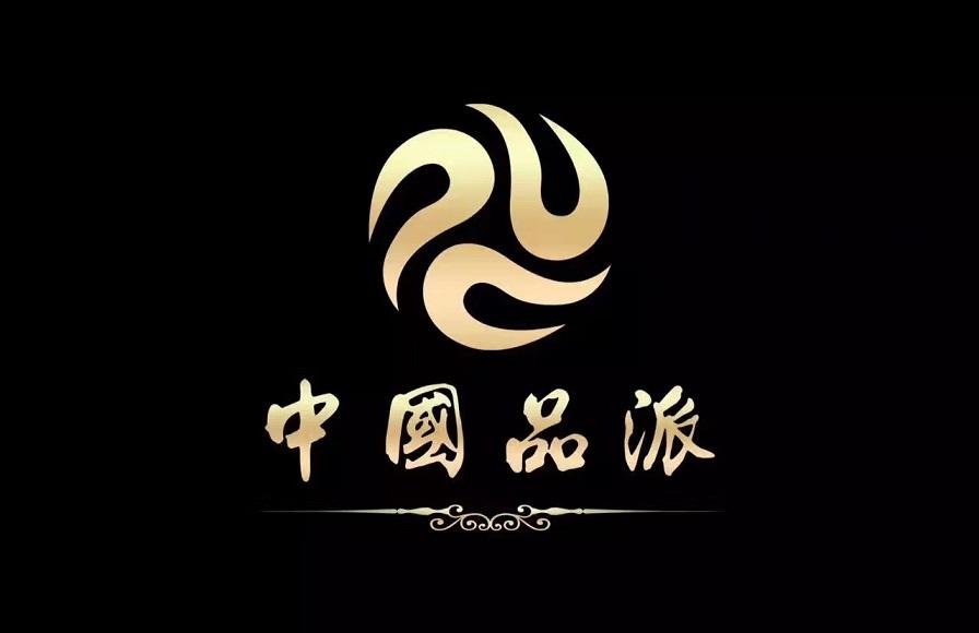 上海言升企业管理咨询有限公司金华分公司