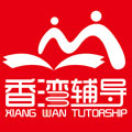 珠海市教育信息网_珠海市香湾学生课外辅导有限公司 - 智联招聘