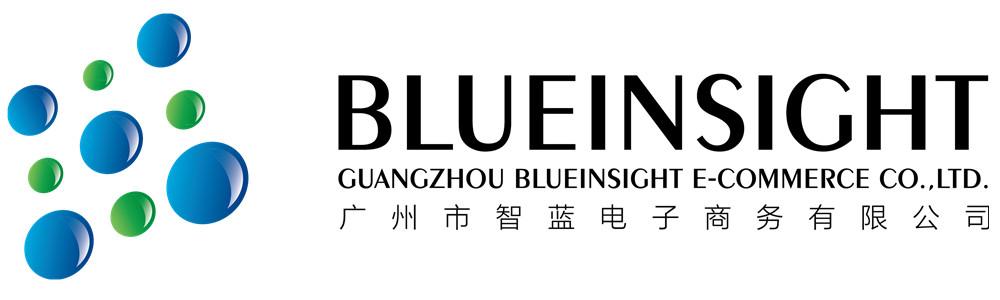 广州市智蓝电子商务有限公司