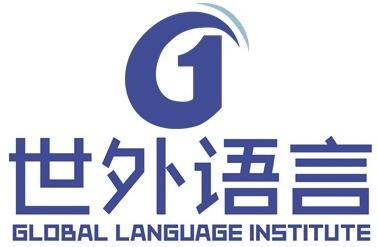 成都世语金文化传播有限公司