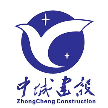 中城建设有限责任公司