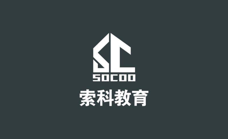 河南索科教育科技有限公司
