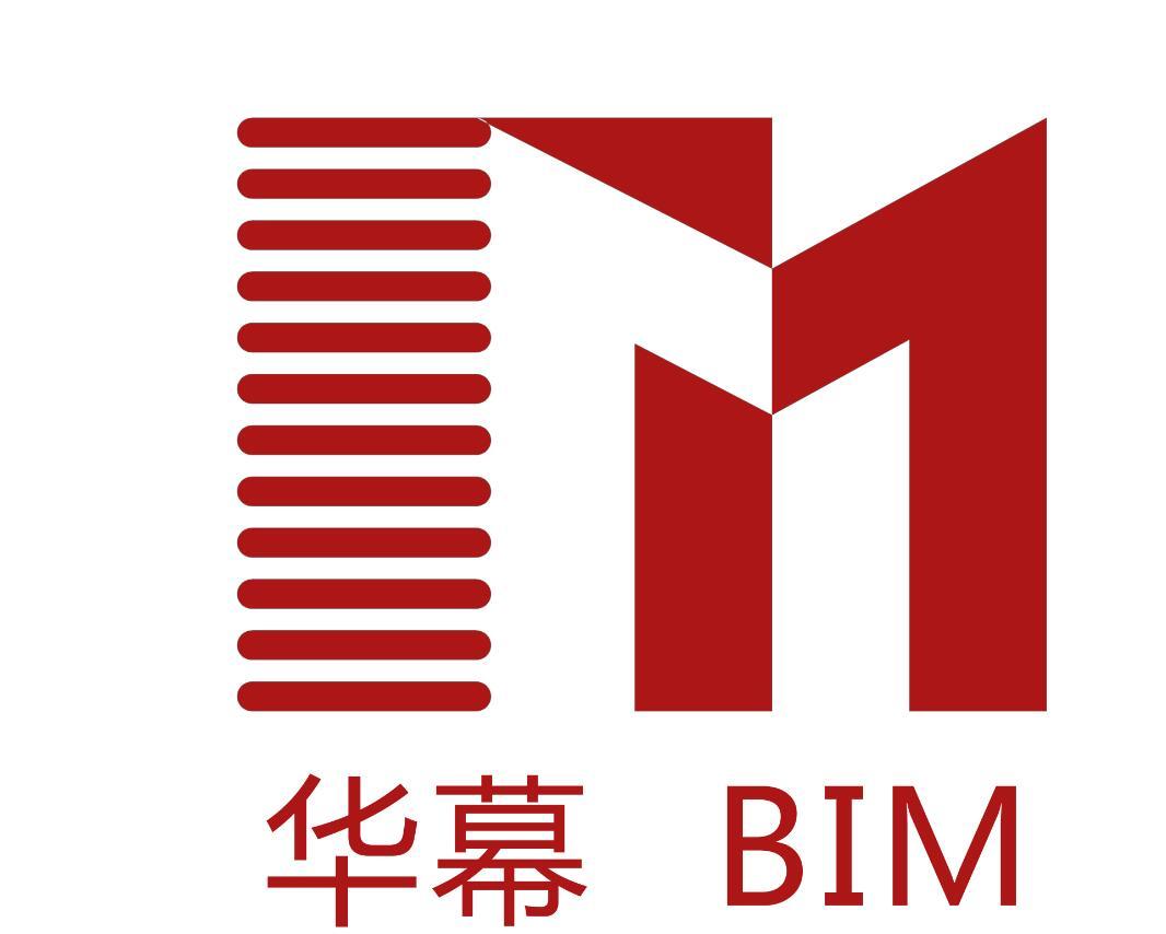 山东华幕建筑信息技术有限公司
