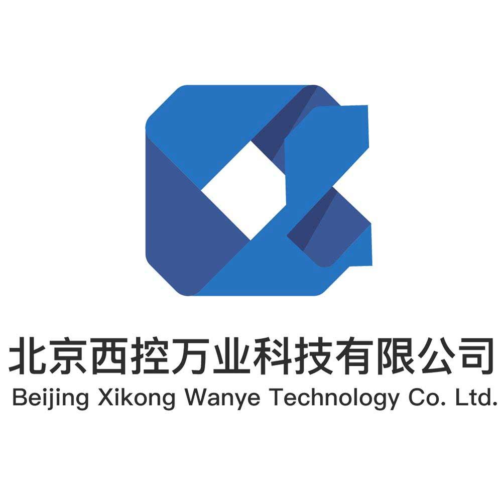 北京西控万业科技有限公司