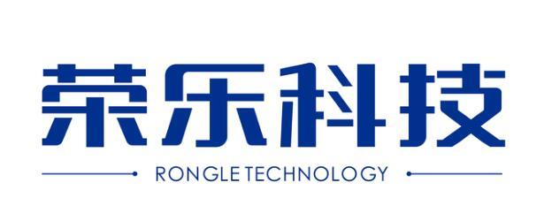 湖南荣乐科技有限公司