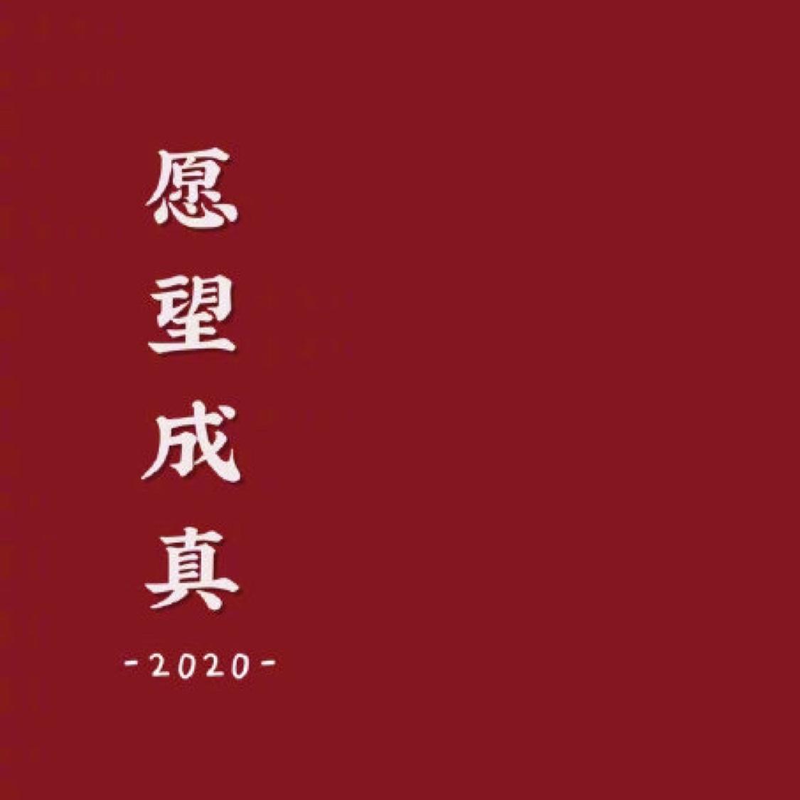 济南物流主管招聘_纳可生活用品(青岛)有限公司招聘信息|招聘岗位|最新职位信息 ...